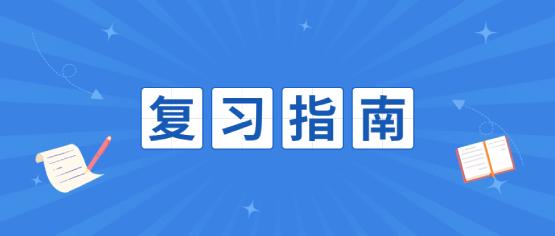 2021年云南成考新大纲考点重点:高起点汉语